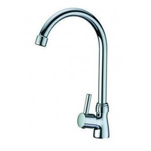 Cold water tap MOD.120B-F25
